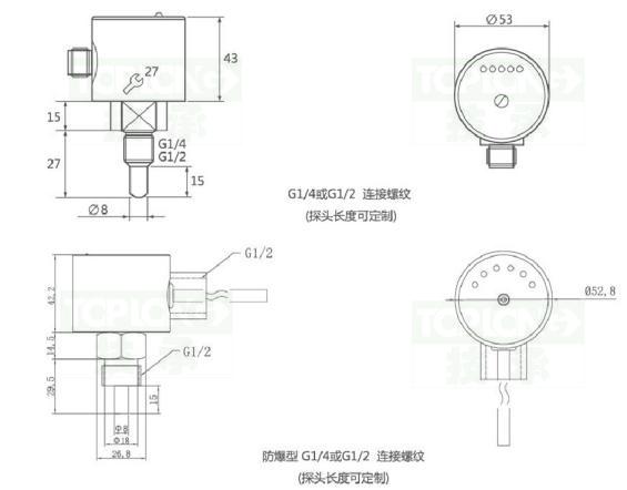 热式流量传感器-3220型尺寸图